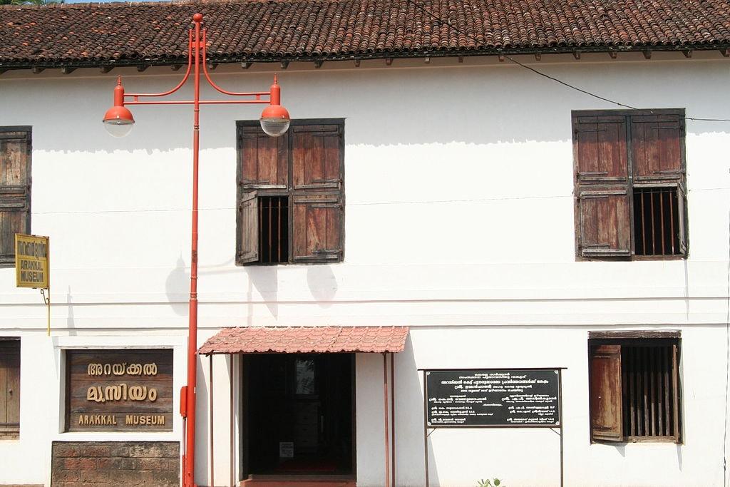 Arakkal Museum Entrance Niraksharan WikiCommons