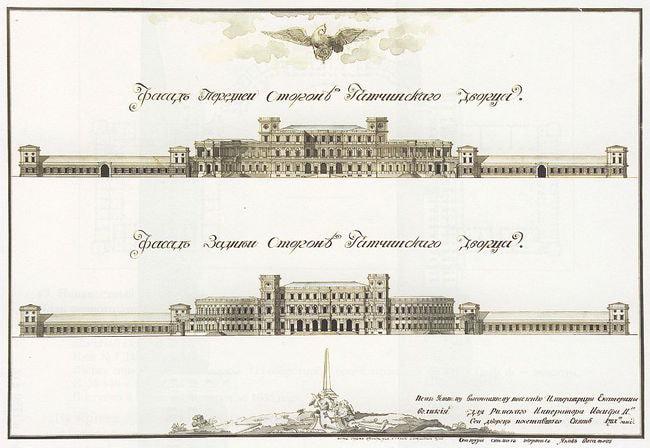 Gatchina_Palace._Facades._1781