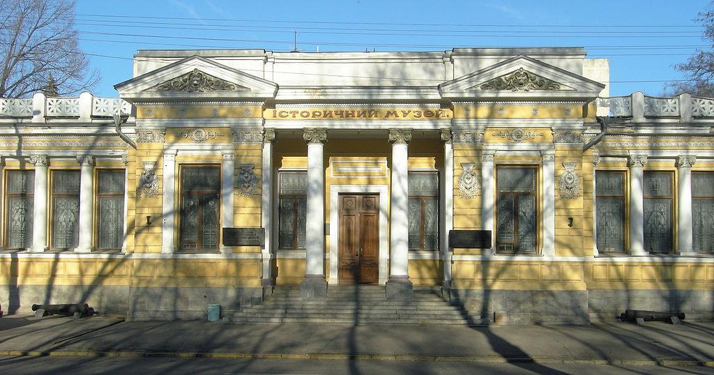 Historical_Museum_Dnepropetrovsk