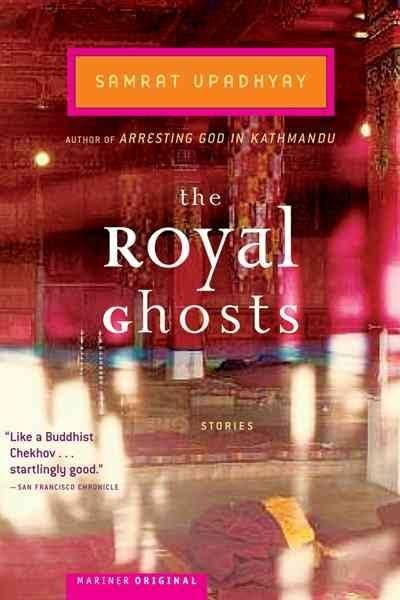 royal ghosts