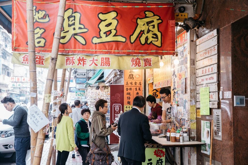 SCTP0099-LO-HONG KONG-GOLD FISH STREET-00001