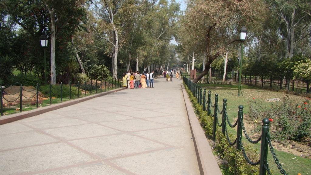 Shah Jahan Park