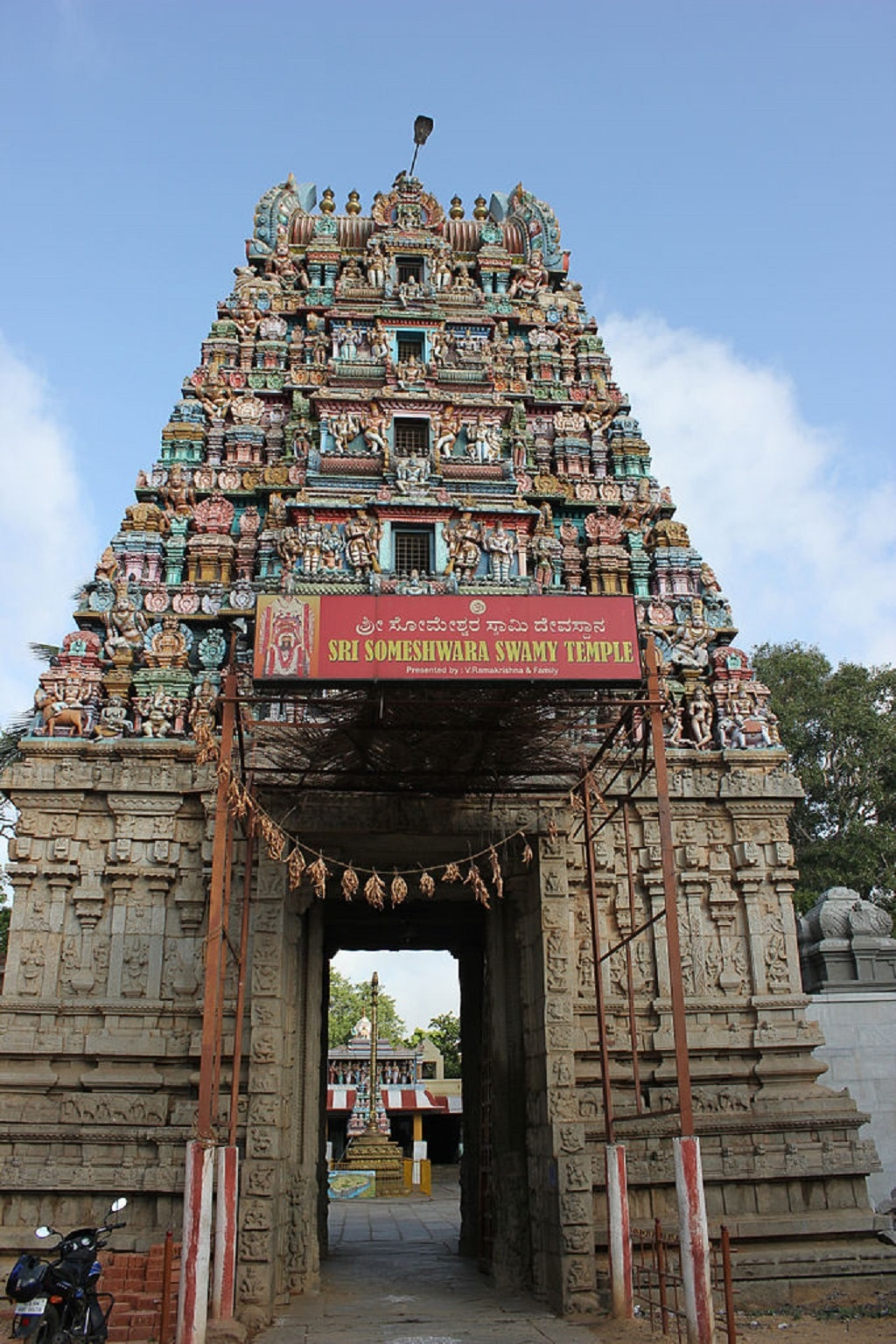 Someshwara temple