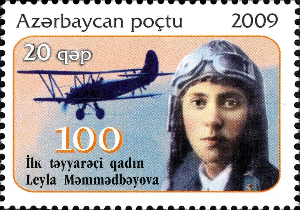 Stamps_of_Azerbaijan,_2009-872