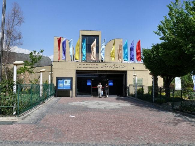 Tehran Museum of Contemporary Art | ©dynamosquito:flickr
