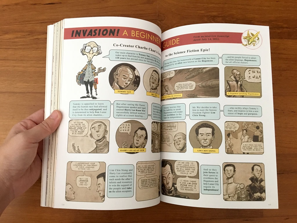 The Art of Charlie Chan Hock Chye Book Sonny Liew