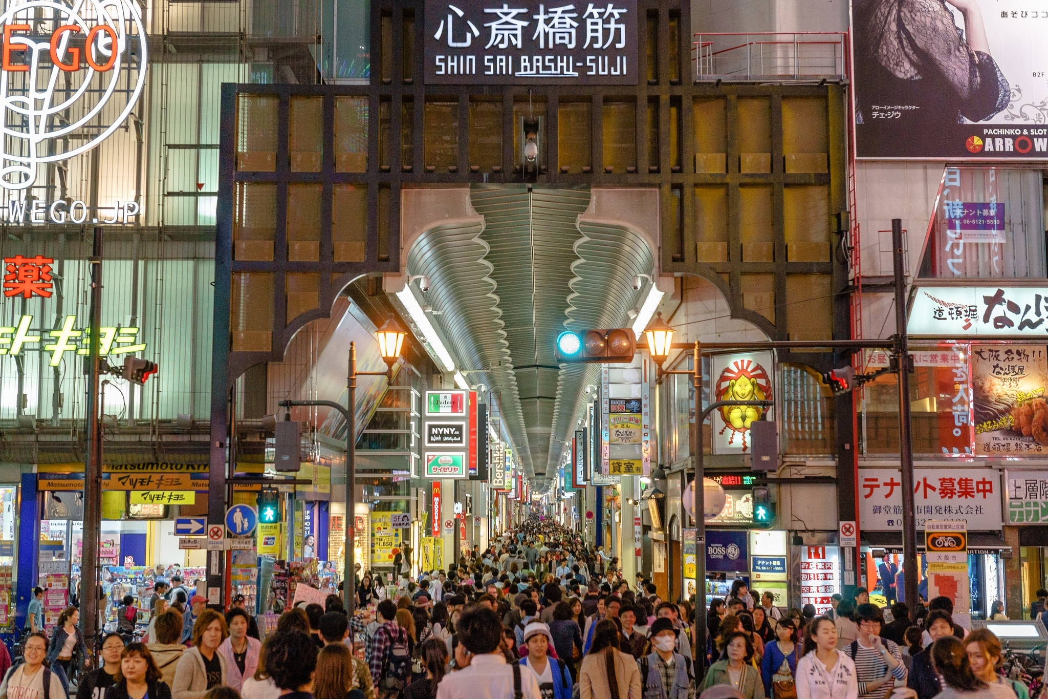 The Top 10 Things To Do and See In Shinsaibashi