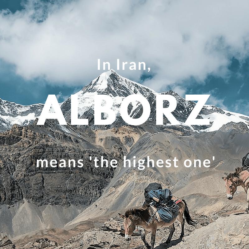 Alborz-the highest one   © 8moments / Pixabay