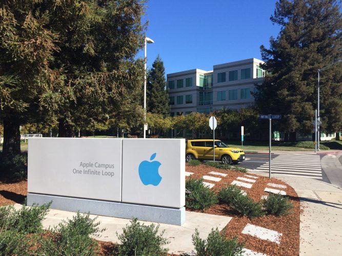 Apple HQ at Infinite Loop in Cupertino, California
