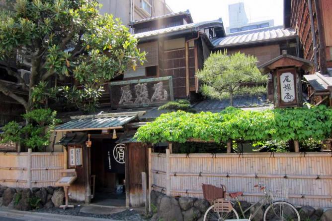 Exterior of Honke Owariya