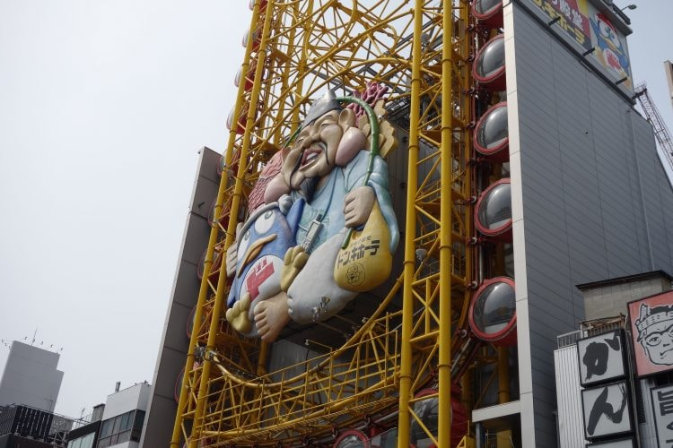 don-quixote_ferris-wheel_osaka