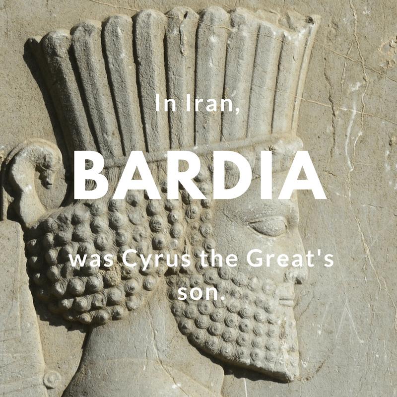 Bardia- Cyrus the Great's son   © mjnaderi / Pixabay