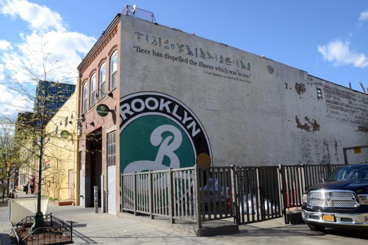 brooklyn brewery new york williamsburg USA america