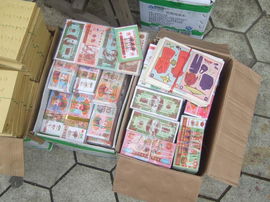 Fake Money Burning Chinese 3