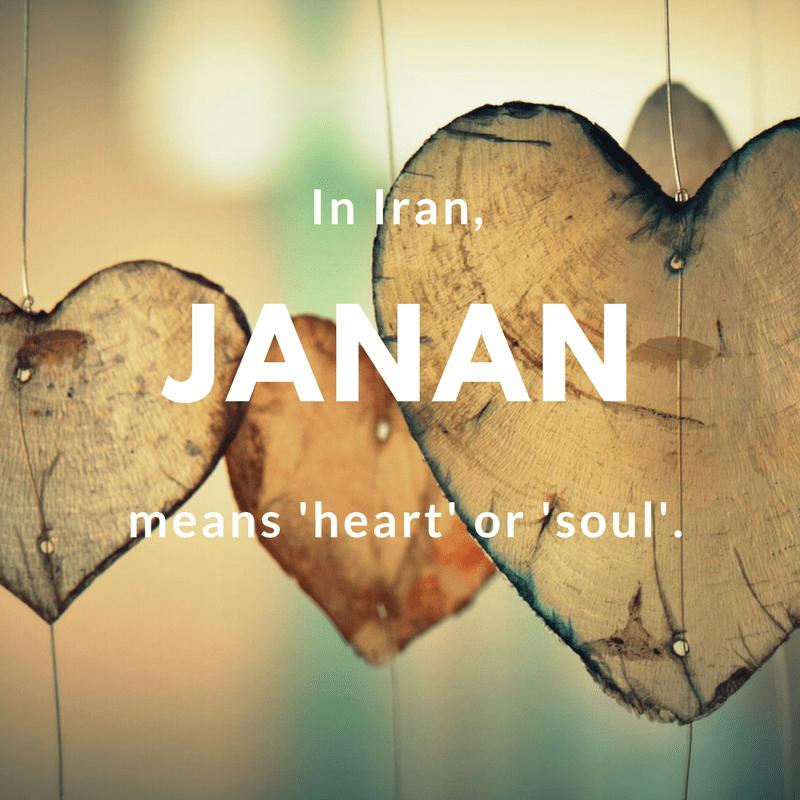 Janan- heart or soul   © Ben_Kerckx / Pixabay