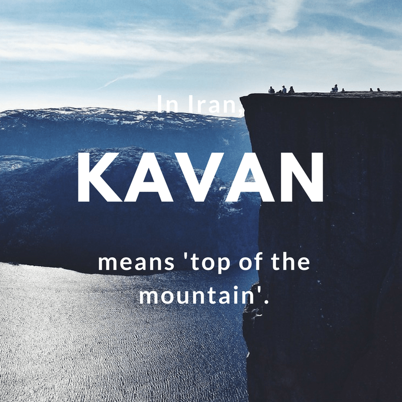 Kavan- top of the mountain   © SnapwireSnaps / Pixabay