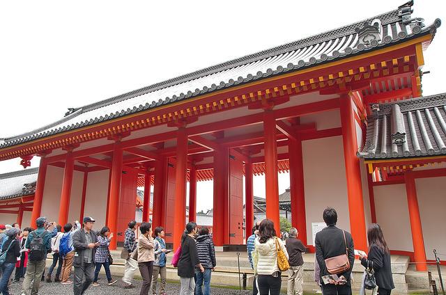 Okitsu Club is located near the Kyoto Imperial Palace