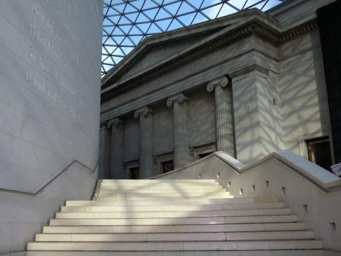 The Great Court. British Museum