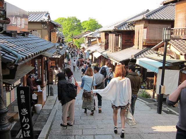 Camellia is right off the famous Ninen-zaka Historic Street in Kyoto