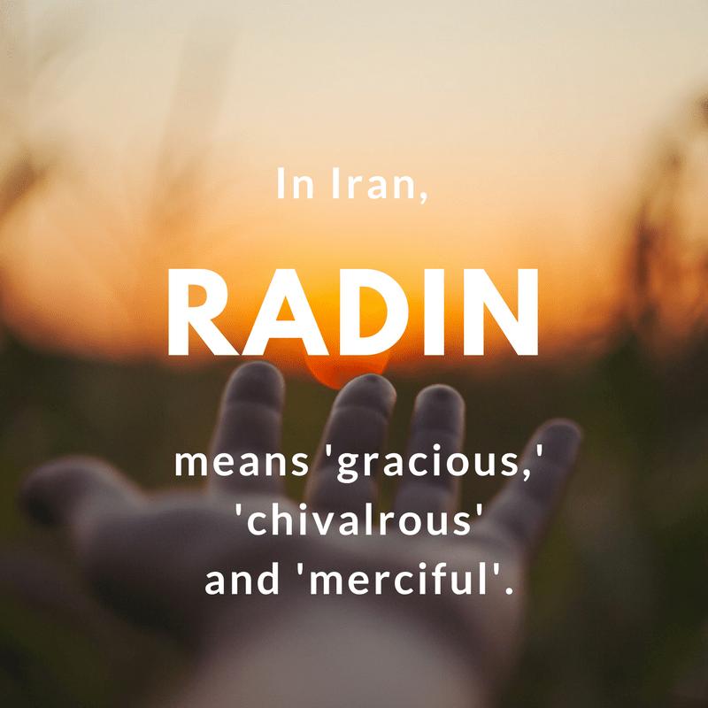 Radin- merciful, gracious, chivalrous   © Alexei Scutari / Unsplash