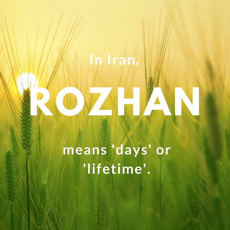 Rozhan- days or lifetime   © kangbch / Pixabay