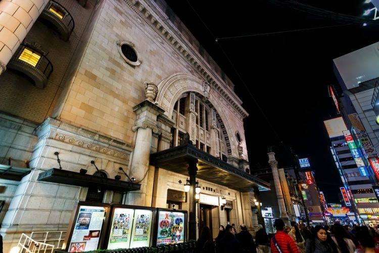 Shochikuza Theater in Osaka, Japan