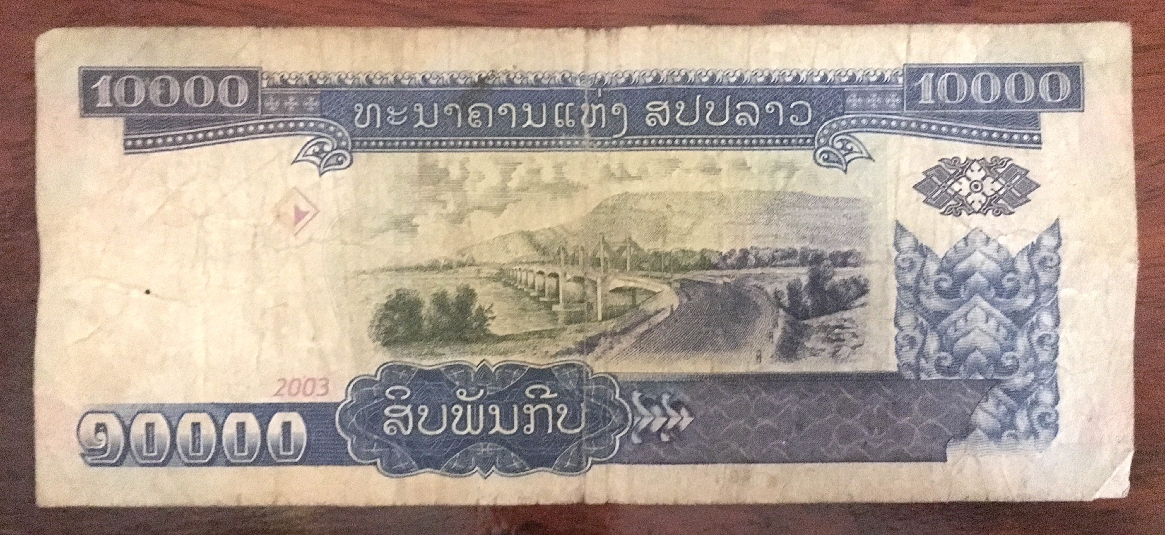 Lak Explaining Lao Kip Laos National Currency