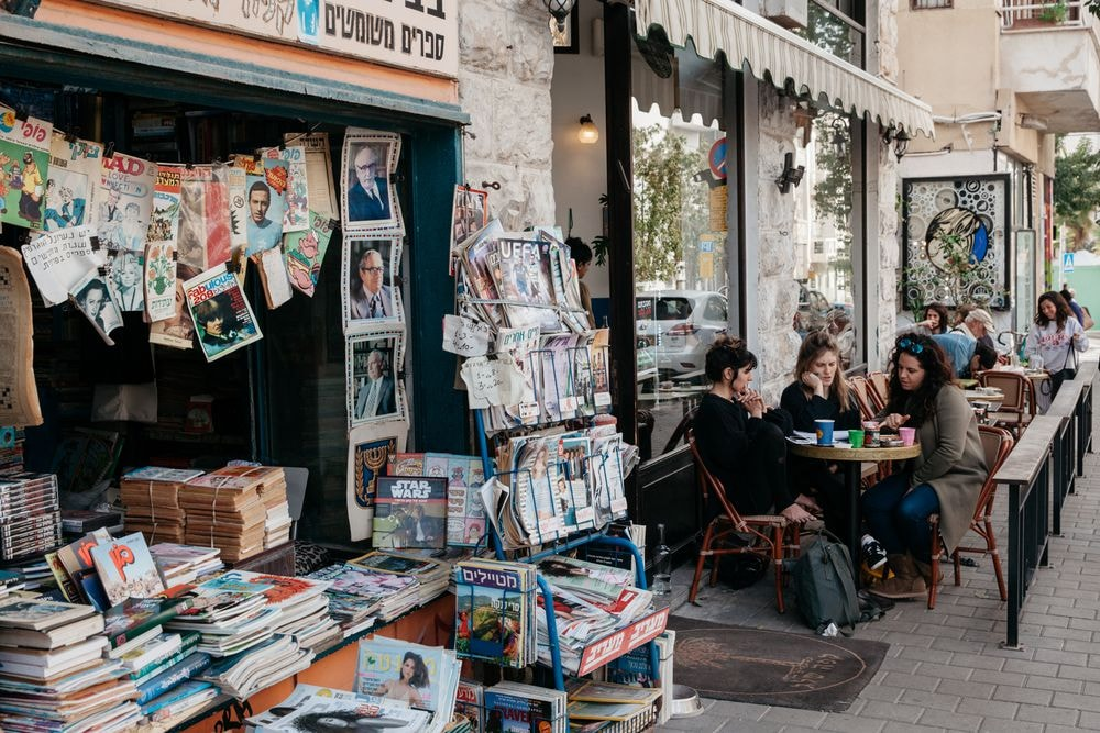 The Best Of Culture In Tel Aviv Israel