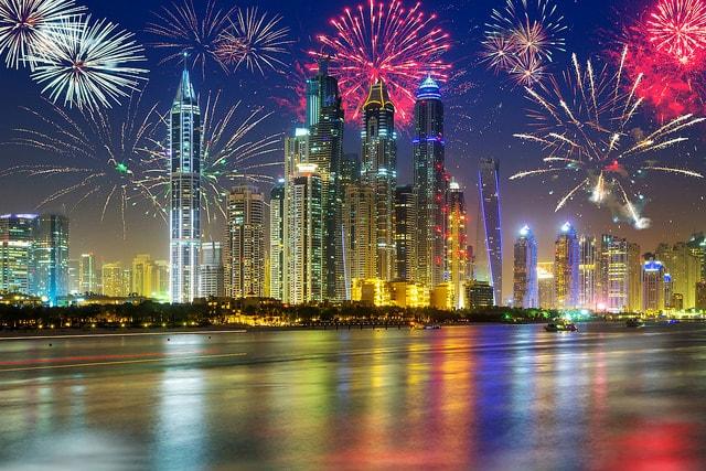 Eid el fitr dubai башня дубай арабские эмираты