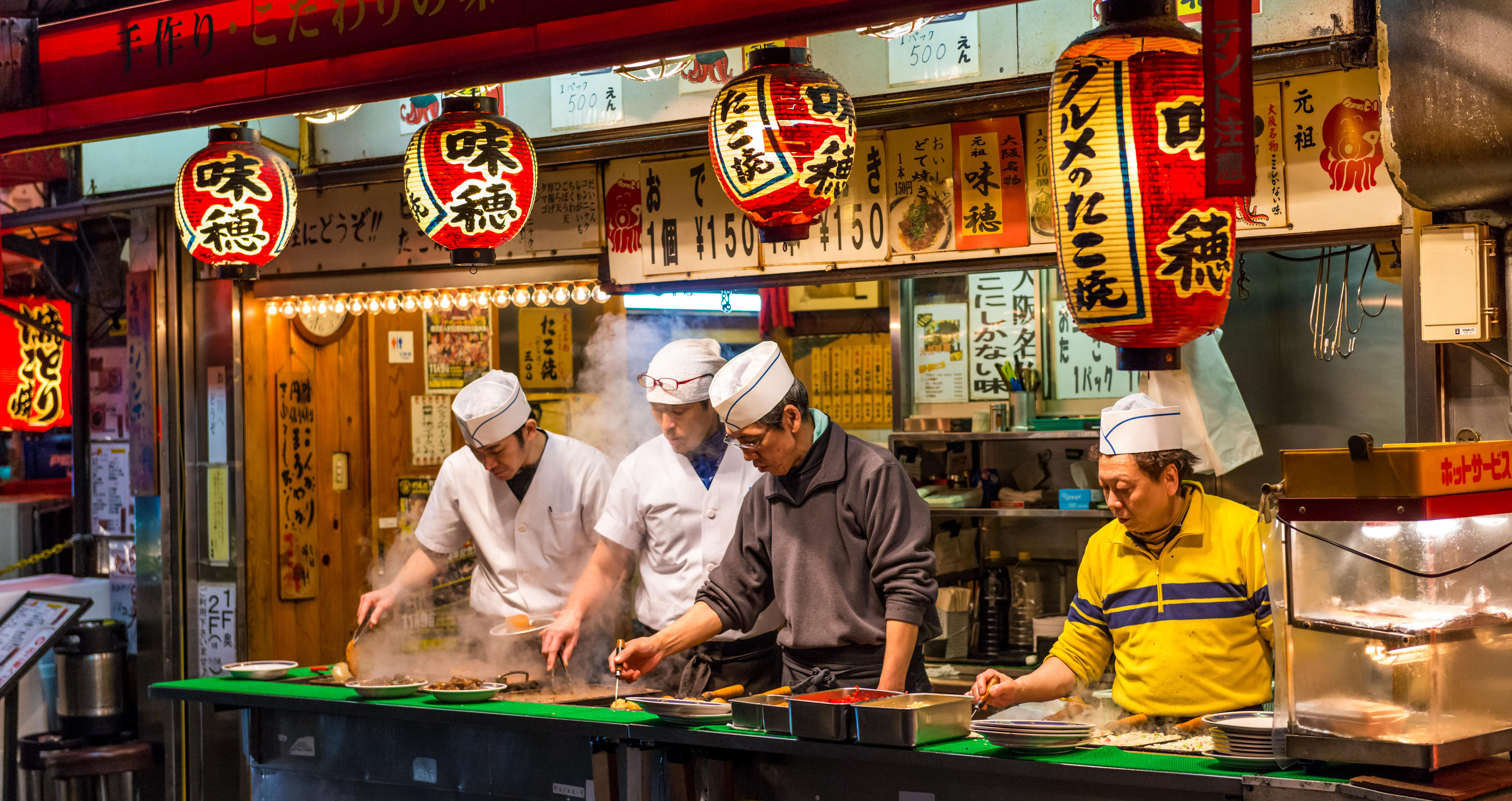 A Culinary Guide To Japan S Cities