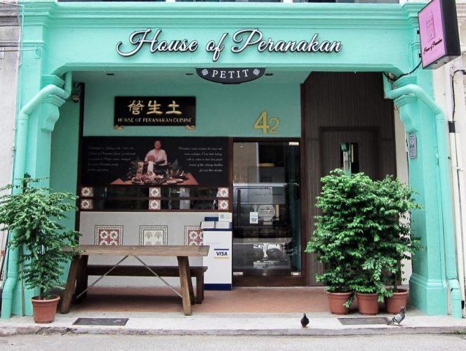 Exterior of House of Peranakan Petit