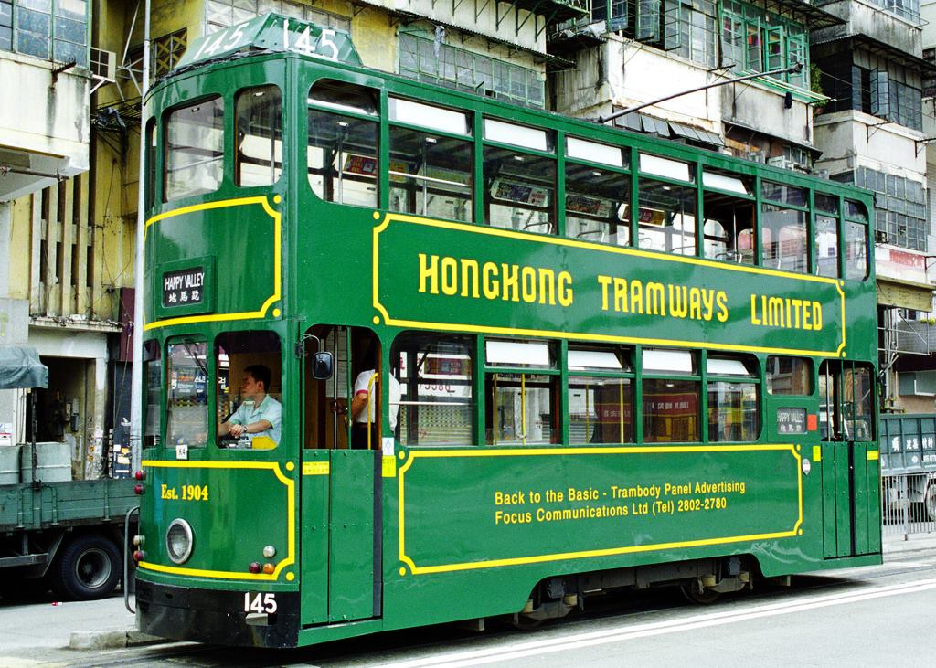 Image result for hong kong tram