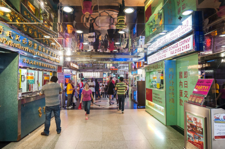Chungking Mansions ground floor shopping mall, Hong Kong