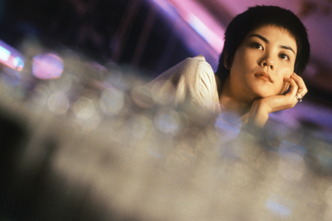 Chungking Express - 1994