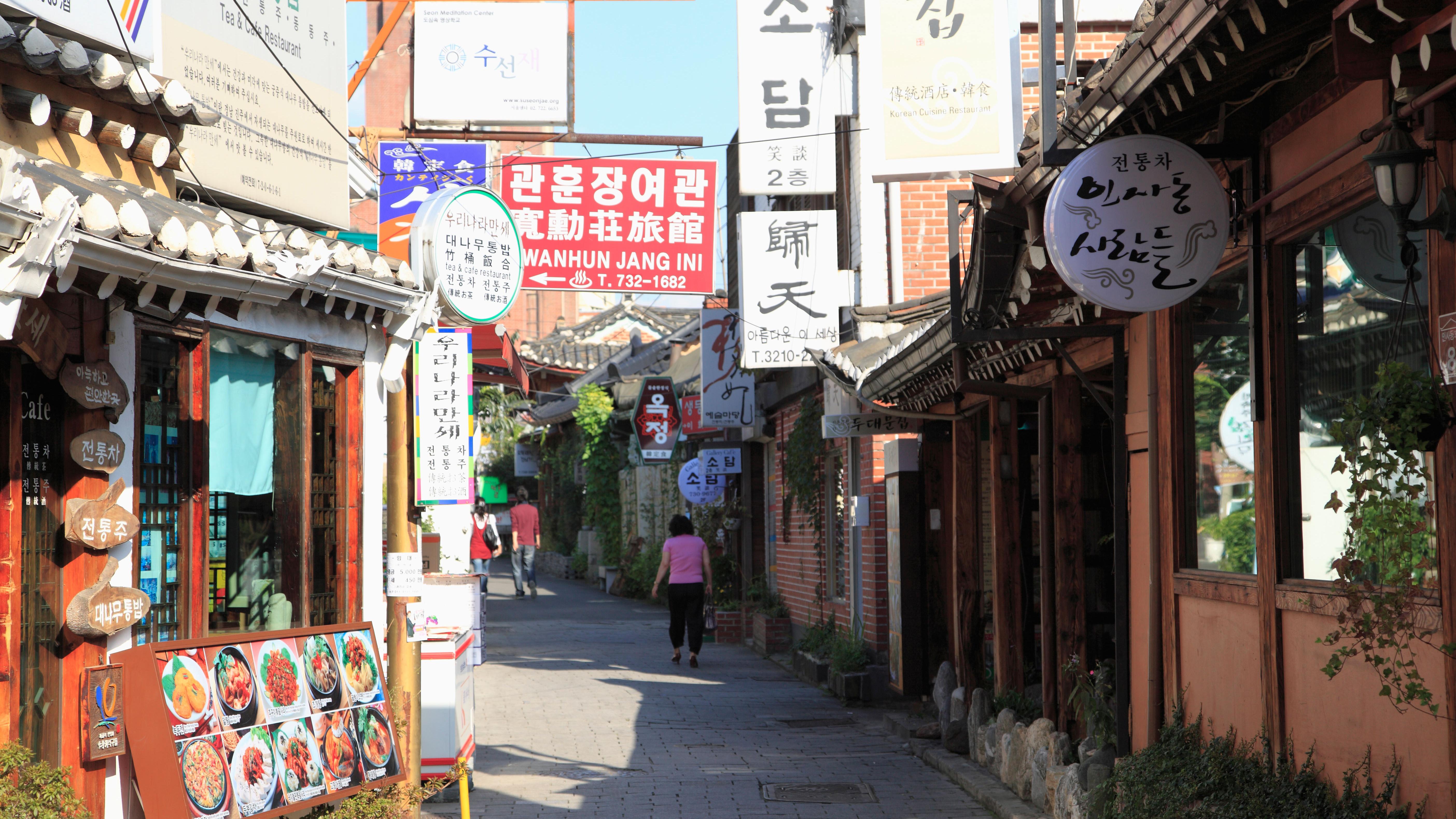 Restaurants seoul romantic in 10 Romantic
