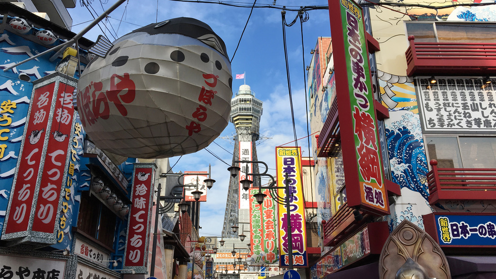 An Insider's Guide to How to Spend 48 Hours in Osaka