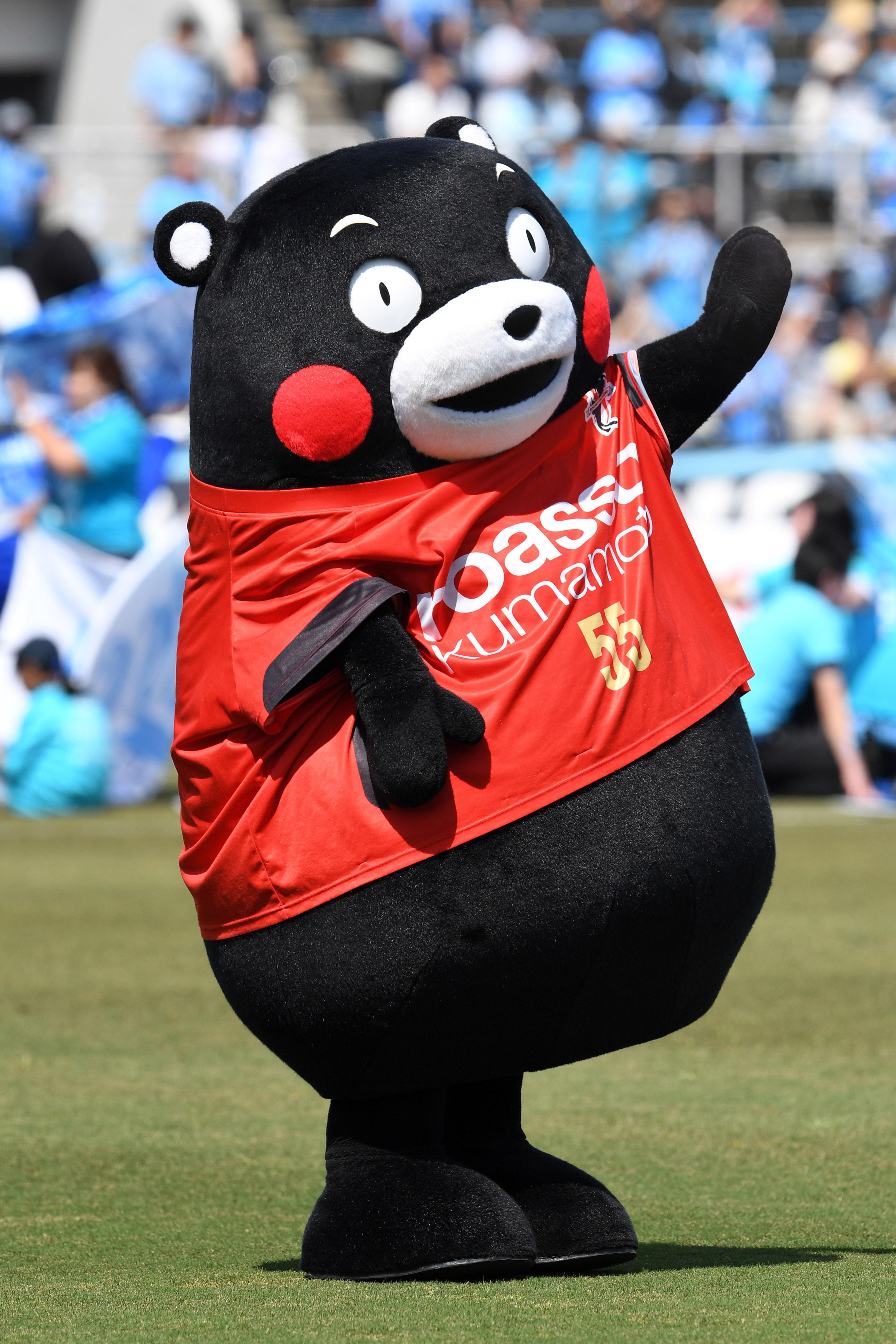 Yokohama FC v Roasso Kumamoto - J.League J2