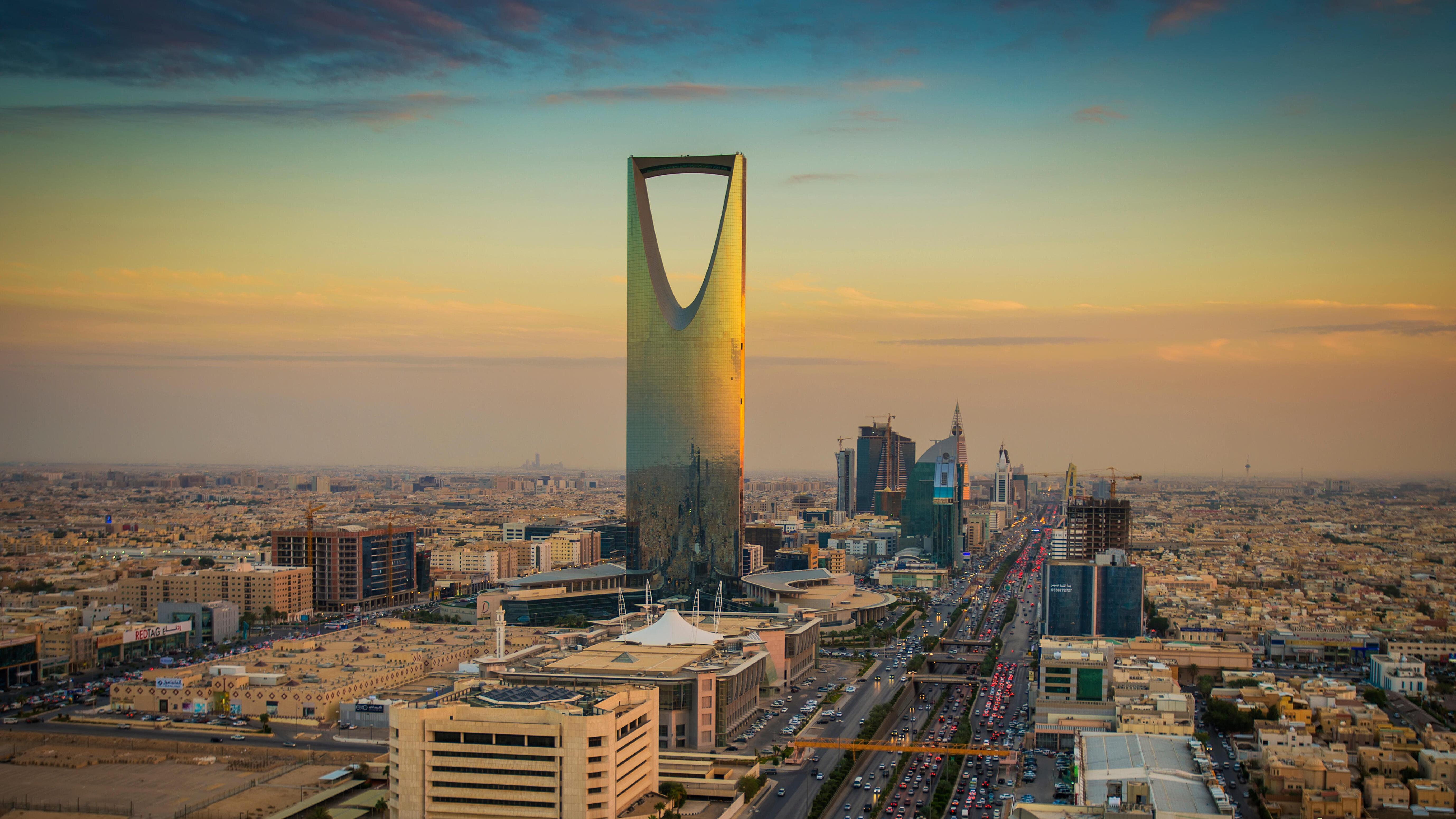 Riyadh Riyadh Postal