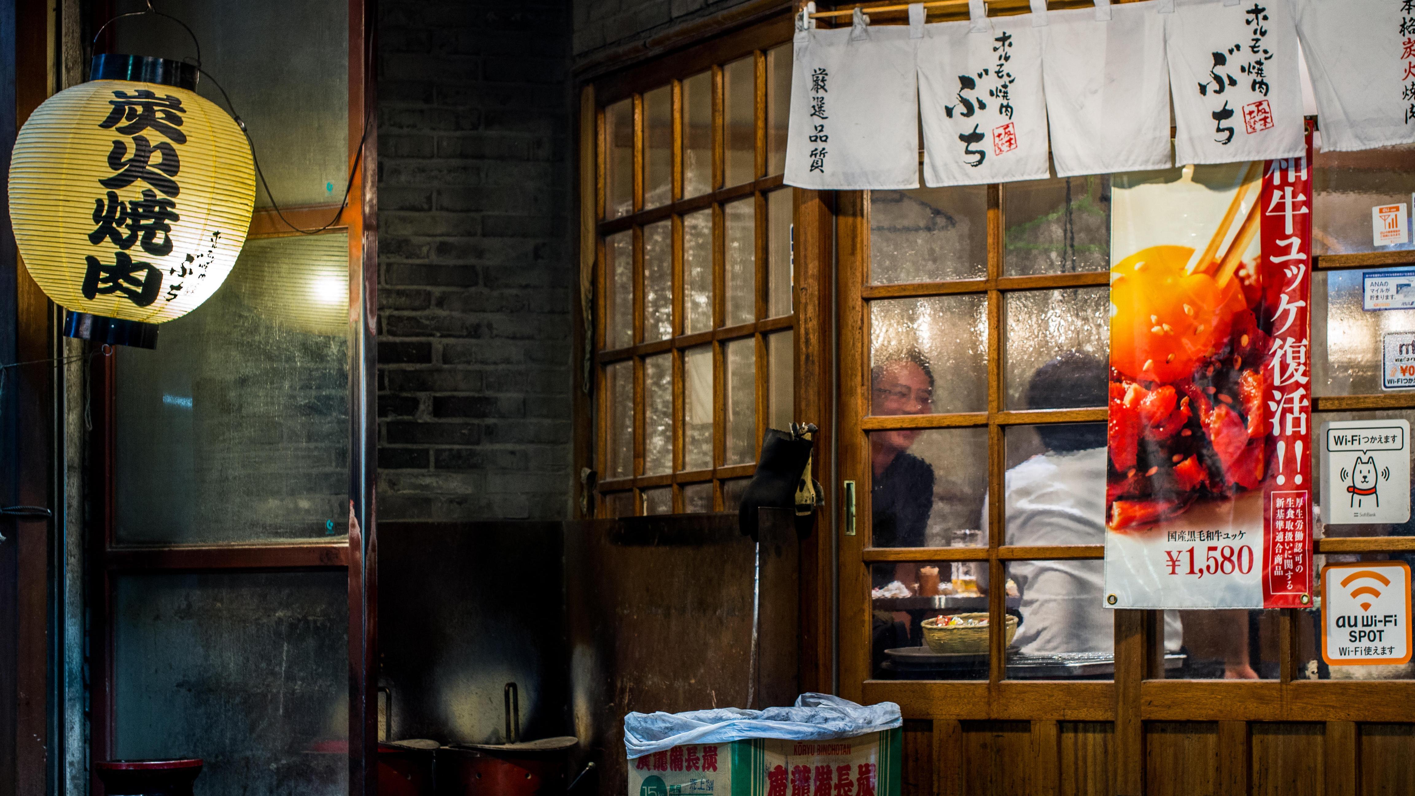 The Best Restaurants in Shibuya