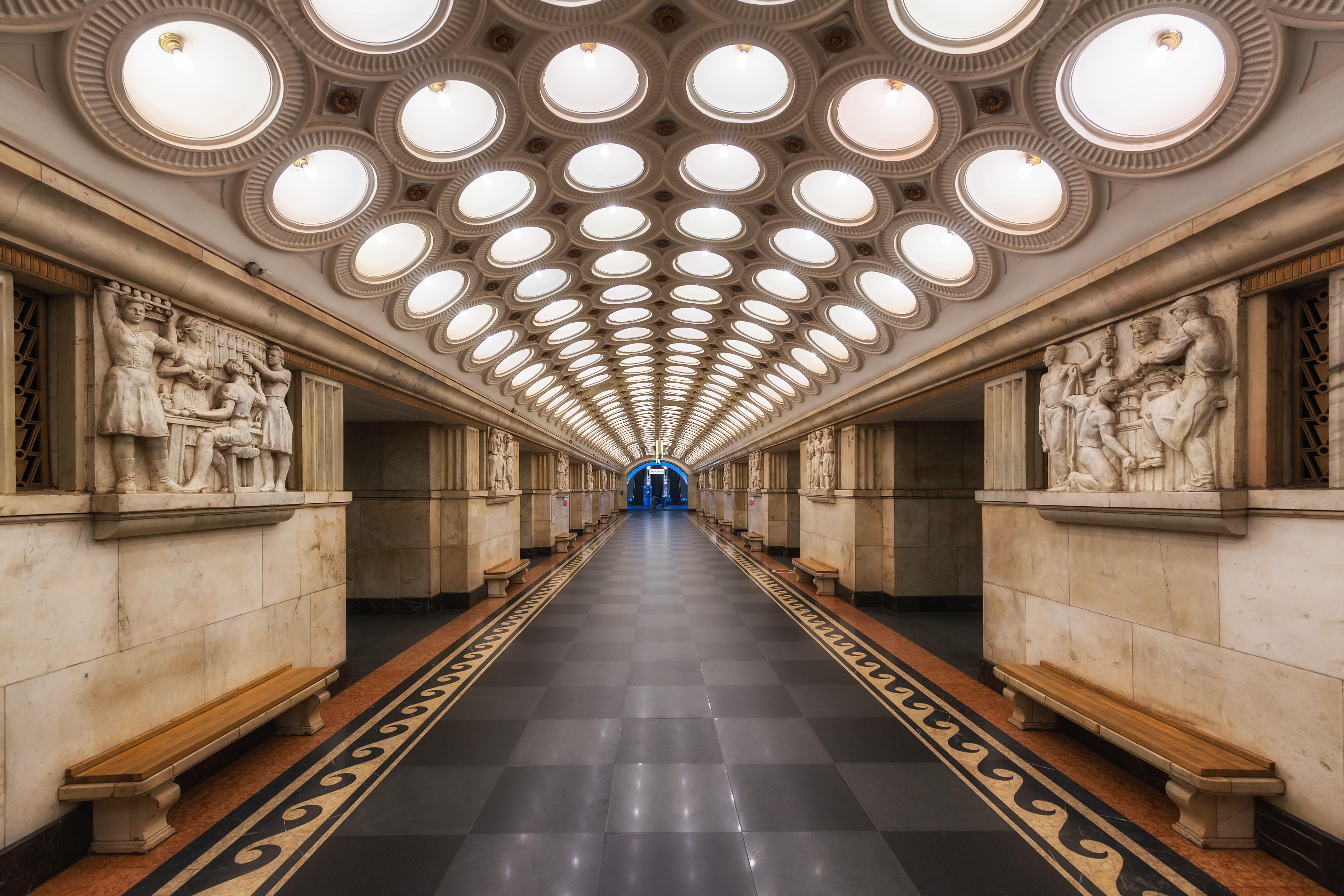Elektrozavodskaya Moscow Metro Station , Russia