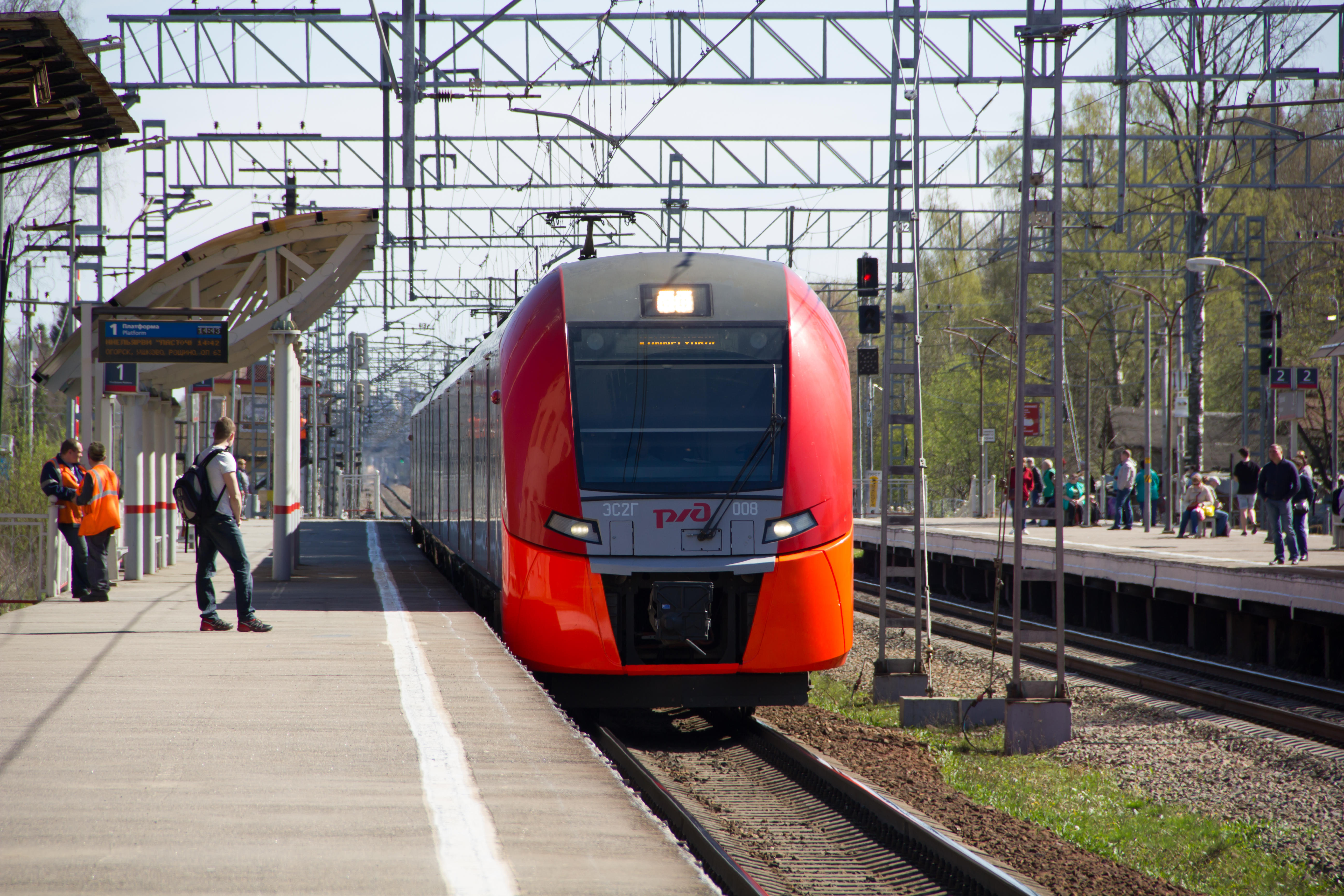 Swallow on the platform Pargolovo. Russian railway. Russia, St. Petersburg, May 8, 2018